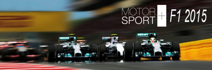 F1-Main-Campaign-Image-version-2