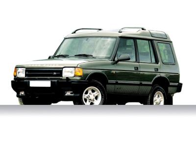 Land Rover Discovery Station Wagon 1989 - 1998